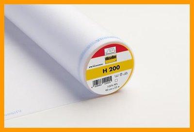 Vlieseline H200 wit